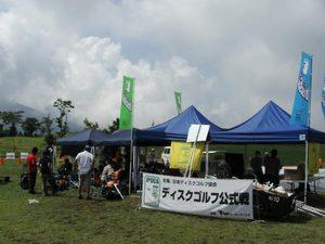 070825-26_TokaiOpen-10.jpg