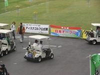 090516-17_NipponOpen_020_mini.jpg