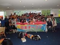 090516-17_NipponOpen_02_147_mini.jpg