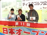 090516-17_NipponOpen_441_mini.jpg