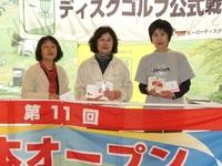 090516-17_NipponOpen_444_mini.jpg