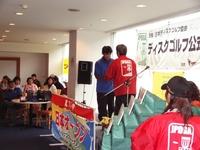 090516-17_NipponOpen_458_mini.jpg
