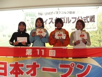 090516-17_NipponOpen_475_mini.jpg