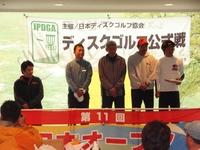 090516-17_NipponOpen_488_mini.jpg