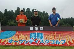 2009.7.24.25阿蘇オープンDSC_9095.jpg