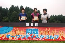 2009.7.24.25阿蘇オープンDSC_9096.jpg