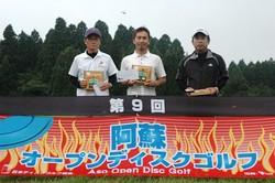 2009.7.24.25阿蘇オープンDSC_9098.jpg
