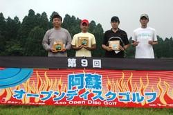 2009.7.24.25阿蘇オープンDSC_9102.jpg