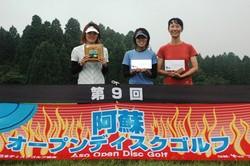 2009.7.24.25阿蘇オープンDSC_9105.jpg