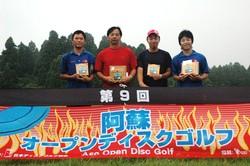 2009.7.24.25阿蘇オープンDSC_9109.jpg