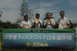 DSC_9001.JPG