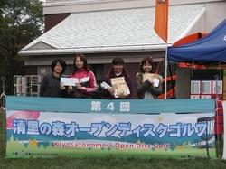 090922-23_KiyosatoOpen_1136_mini.JPG