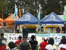 091011-12_MichinokuOpen_01_025_mini.JPG