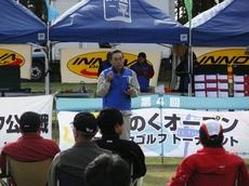 091011-12_MichinokuOpen_01_028_mini.JPG