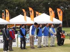 091011-12_MichinokuOpen_01_044_mini.JPG