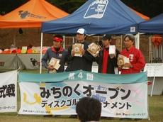 091011-12_MichinokuOpen_01_460_mini.JPG