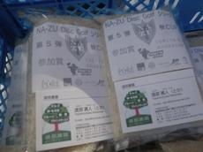 091017-18_NA-ZU_05_026_mini.JPG