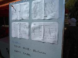 中四国P1020942.JPG