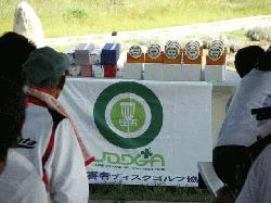 100925-26_Shogaisha_DG_190_mini.JPG