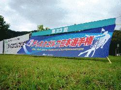 日本選手権2011.10.23P1050332.JPG