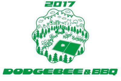 ドッヂビー&BBQ2017.jpg