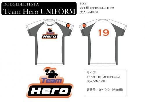 <11月18日(土曜日)>Team Heroとして一緒にドッヂビーを楽しみませんか?